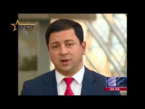initiative of the Prime Minister of Georgia