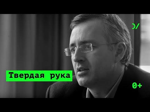 Результаты реформ 2001–2003гг– Сергей Гуриев