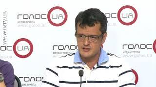 видео Курс: ДООЛ им. Олега Кошевого
