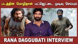 there-is-no-transparency-anywhere-like-telugu-cinema-rana-daggubati-exclusive-interview-kaadan