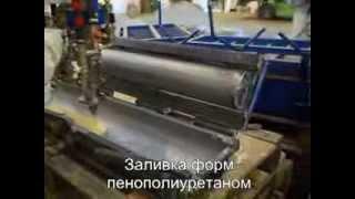 видео ППУ скорлупа | Теплоизоляция ппу скорлупы