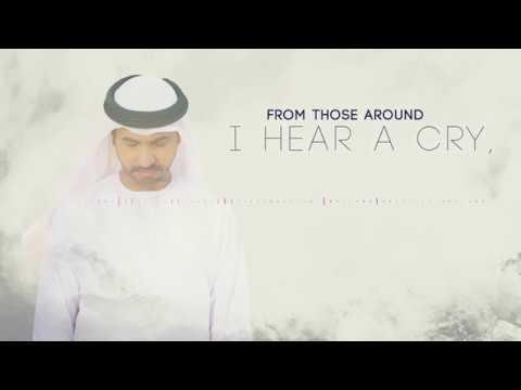 Last Breath - Ahmed Bukhatir - أحمد بوخاطر - النفس الأخير - Arabic Music Video