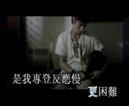 Leo Ku KTV ( Love and Honesty)