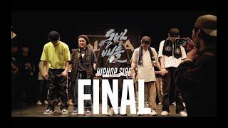 Dongbang Battle Vol.22 힙합 결승