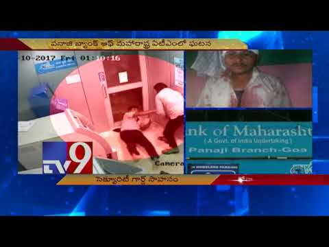Security Guard riks life, foils ATM robbery bid - TV9