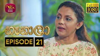 Nenala - නෑනාලා | Episode 21 - (2020-11-09) | Rupavahini Teledrama @Sri Lanka Rupavahini Thumbnail