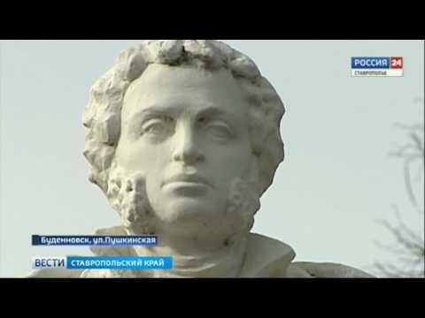 Городские легенды Буденновска