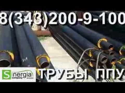 Бурение скважин на воду: ценообразованиеиз YouTube · Длительность: 8 мин34 с