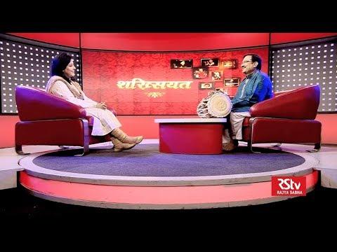 Shakhsiyat with Akhilesh Gundecha