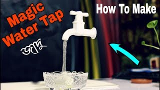How To Make Magic Water Tap - Make a FLOATING Fountain at Home