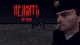 """Сериал Garry's Mod """"Нежить"""" l Первая серия."""