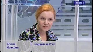 Две подруги из Владивостока похудели на 120 килограммов за год