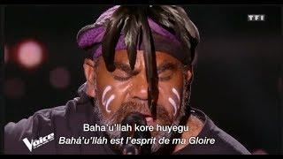 Gulaan -