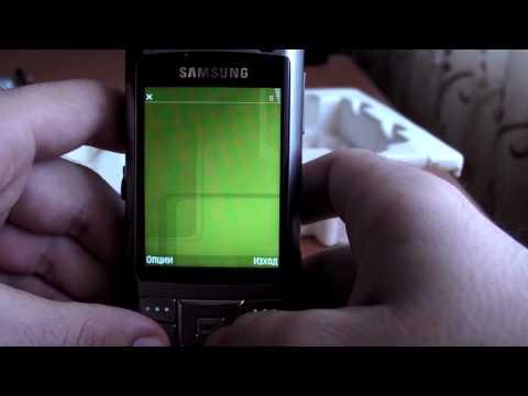 Samsung G810.avi