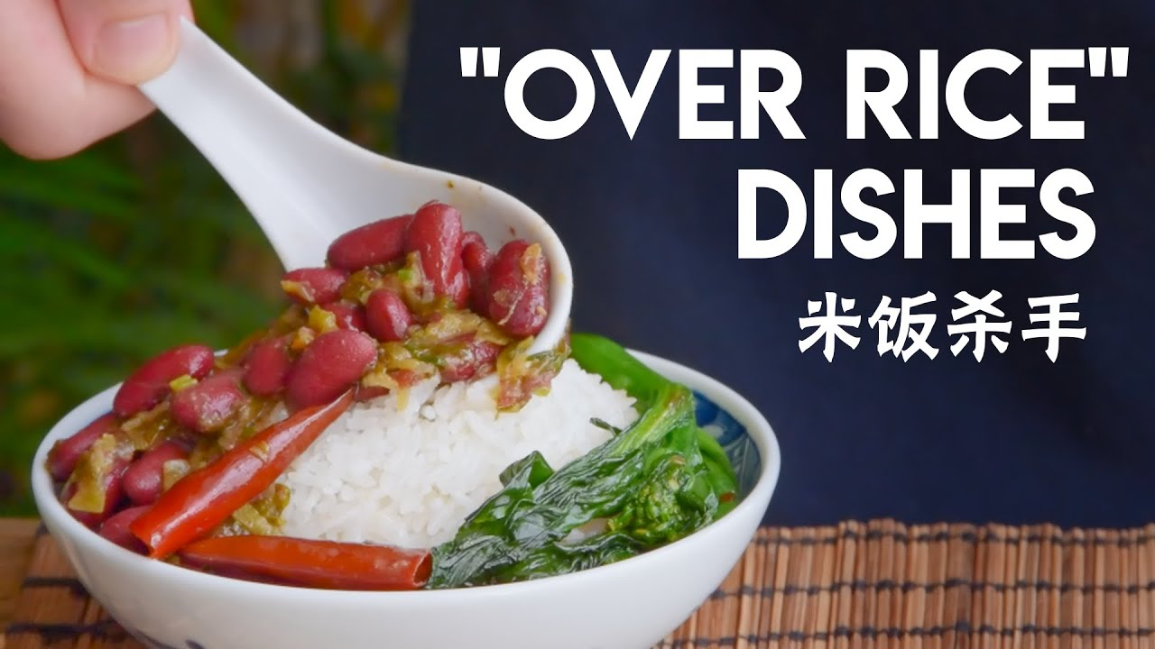 """Three More """"Over Rice"""" Recipes (下饭菜)"""