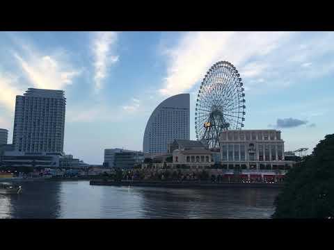 Yokohama point touristic Sakuragui cho
