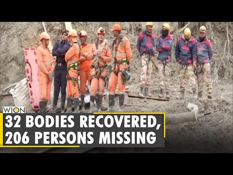 Uttarakhand Glacier Burst: 32 Bodies Recovered, 206 Persons Still Missing | Chamoli | English News