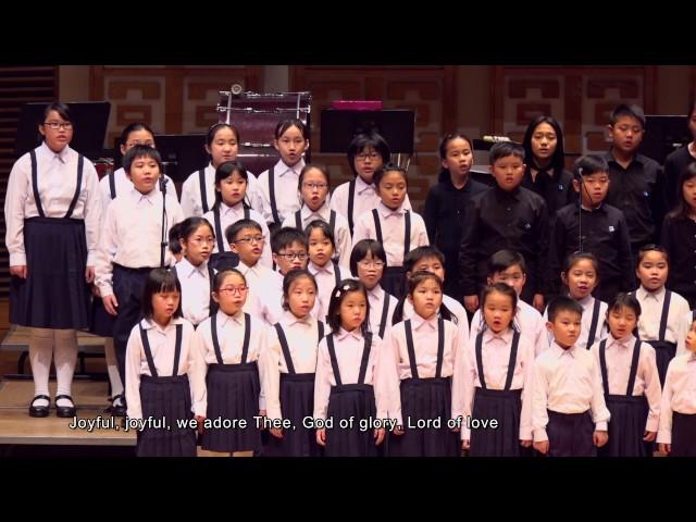 合唱:歡樂頌 Joyful, Joyful, We Adore Thee