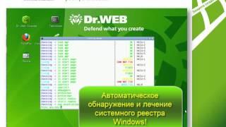 Удаление вирусов с помощью Dr.Web LiveCD(Удаление вирусов с компьютера с помощью Dr.Web LiveCD более подробнее скачать и подробная документация: http://servis201..., 2013-01-02T19:51:05.000Z)