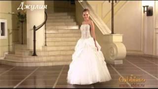 Джулия. Свадебные платья в Саранске