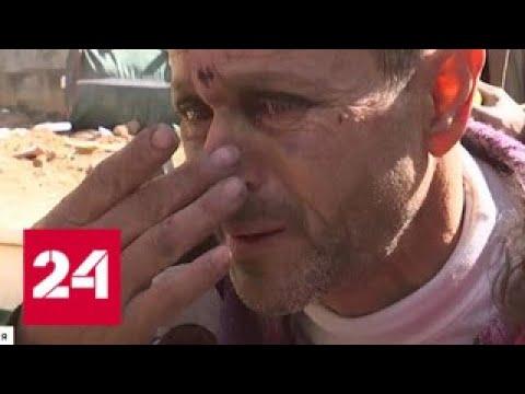 Боевики используют мирных сирийцев в качестве рабов - Россия 24