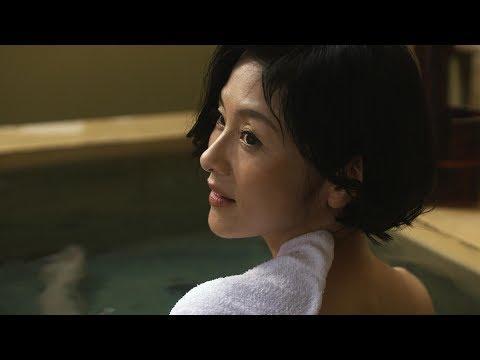 遠藤憲一 さすらい温泉 CM スチル画像。CM動画を再生できます。