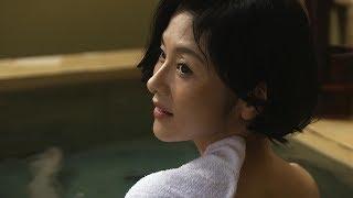 【第六湯15秒予告】さすらい温泉♨遠藤憲一 マドンナ:加藤貴子