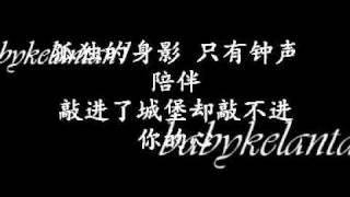 文章-等不到的爱.wmv thumbnail