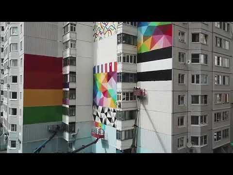 Новая Трехгорка, фестиваль граффити «Urban Morphogenesis»