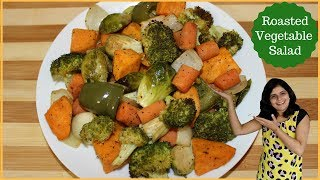 Roasted Vegetable Salad Recipe | Healthy Salad - Baked Veg Salad | Easy Lunch Box Salad Idea