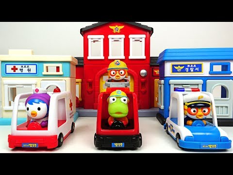 Accident happened in village! Let's go Pororo! Fire Station, Hospital, Police office - PinkyPopTOY