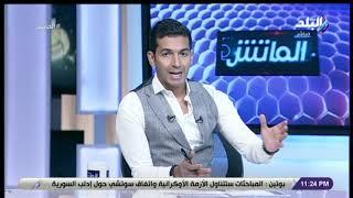 تصريحات مثيرة للجدل ..تعليق هانى حتحوت على تصريحات محمد صلاح