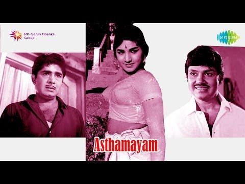 Asthamayam   Rathilayam Song