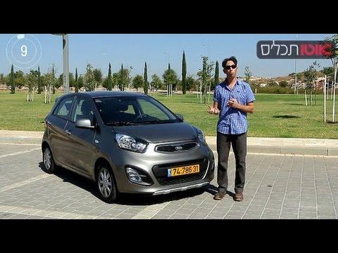 בלתי רגיל להיט ישראלי: לא מפתיע שקיה פיקנטו היא המיני האהובה על הישראלים EP-97