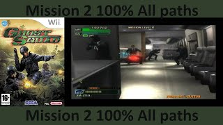 Ghost Squad Wii Mission 2 100% All paths