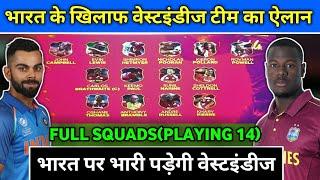 India vs Westindies T20 Series 2019 : Westindies Team Full Squads against India