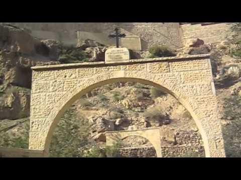 My trip to the Monastery of St. George of Koziba near Jericho