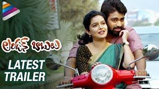 London Babulu Telugu Movie Latest Trailer | Swathi | Priyadarshi | Rakshith | Telugu Filmnagar