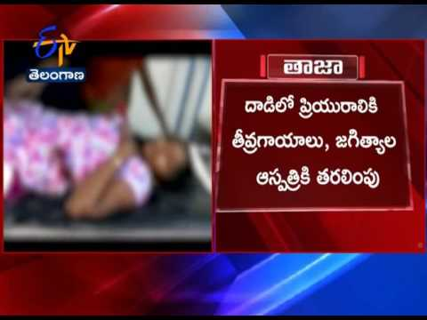 Psycho Lovers Attack on Girl For Rejecting Love in Jagtial District