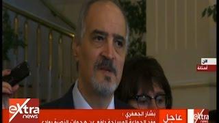 وفد حكومة بشار: أتوقع فشل اجتماع أستانة