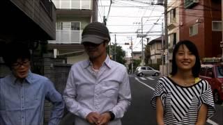 熱帯Vol.7『今、逃げる』予告ムービー第4弾。 出演は篠原トオル(ブル...