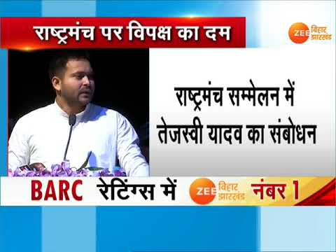 "Tejashwi Yadav said- "" people of the country want to see Yashwant Sinha as JP"""