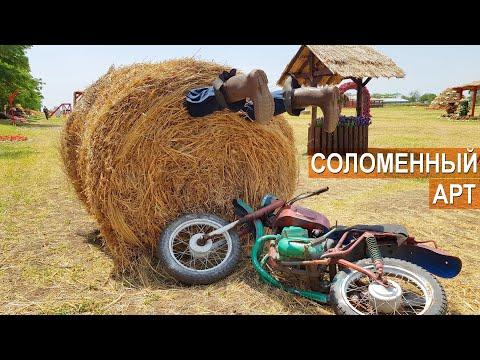 СЕЛЬСКОХОЗЯЙСТВЕННОЙ ТОРГОВО-РАЗВЛЕКАТЕЛЬНЫЙ ЦЕНТР. Агротуризм в КФХ Пономарево