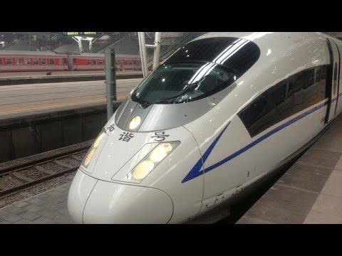 Beijing - Shijiazhuang on Chinese High-Speed Train Beijing - Guangzhou