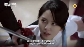 K-Drama 'Ruler: Master of the Mask' 《君主 假面的主人》俞承豪、金所炫主演