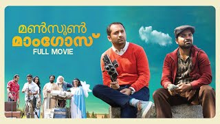 Monsoon Mangoes Malayalam Full Movie | Abi Varghese | Fahadh Faasil | Vinay Forrt | Iswarya Menon