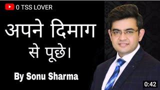 sonu sharma tik tok video  Sonu Sharma ringtone  Sonu Sharma motivational video status