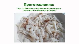 Рецепты блюд  Суп из кальмаров простой рецепт приготовления блюда