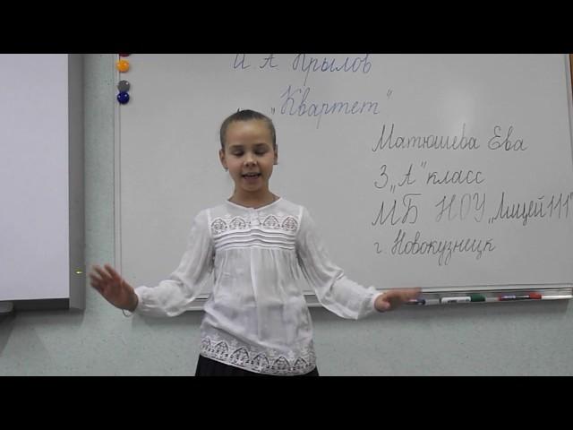 Изображение предпросмотра прочтения – ЕваМатюшева читает произведение «Квартет» И.А.Крылова