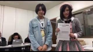 AKB48 チーム8 沖縄県代表 宮里莉羅さんの 選抜総選挙立候補受付の様子...